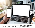 close up of man using mobile... | Shutterstock . vector #1296134776
