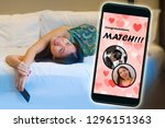 composite with mobile phone and ... | Shutterstock . vector #1296151363