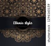 vector islamic background | Shutterstock .eps vector #1296160159