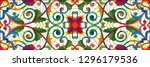illustration in stained glass... | Shutterstock .eps vector #1296179536