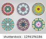 decorative round ornaments set  ... | Shutterstock .eps vector #1296196186