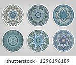 decorative round ornaments set  ... | Shutterstock .eps vector #1296196189