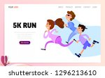 tiny people running  a crowd of ... | Shutterstock .eps vector #1296213610