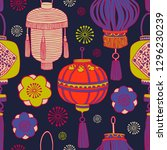 chinese new year  pattern... | Shutterstock .eps vector #1296230239