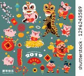 vintage chinese new year poster ... | Shutterstock .eps vector #1296243589
