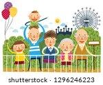 portrait of large family in...   Shutterstock .eps vector #1296246223