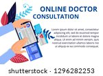 health care concept in flat... | Shutterstock .eps vector #1296282253
