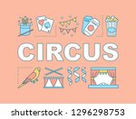 circus word concepts banner....
