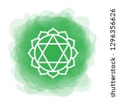 anahata icon. the fourth heart... | Shutterstock .eps vector #1296356626