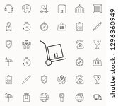 trolley goods box icon.... | Shutterstock . vector #1296360949