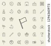 flag icon. logistics icons...