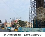 pune metro on going work at... | Shutterstock . vector #1296388999