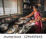 salunkwadi  india   june 20 ... | Shutterstock . vector #1296405643