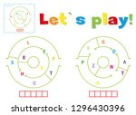 play and write the words sheep... | Shutterstock . vector #1296430396