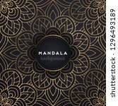 luxury ornamental mandala... | Shutterstock .eps vector #1296493189
