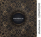 luxury ornamental mandala... | Shutterstock .eps vector #1296493240