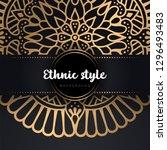 vector islamic background | Shutterstock .eps vector #1296493483