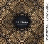 luxury ornamental mandala... | Shutterstock .eps vector #1296496060