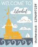 welcome to istanbul. vertical... | Shutterstock .eps vector #1296497239