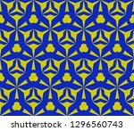 vector abstract geometric... | Shutterstock .eps vector #1296560743