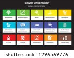 set of 15 flat business icons   ...   Shutterstock .eps vector #1296569776