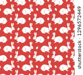 seamless pattern with easter... | Shutterstock .eps vector #1296572449