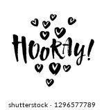 hooray   modern calligraphy... | Shutterstock .eps vector #1296577789