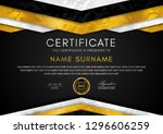 certificate template with... | Shutterstock .eps vector #1296606259