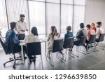 rear view of business people... | Shutterstock . vector #1296639850