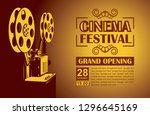 cinema poster with retro film... | Shutterstock .eps vector #1296645169