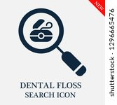 dental floss search icon.... | Shutterstock .eps vector #1296665476