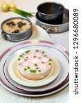 homemade dry cheese cake with... | Shutterstock . vector #1296680089