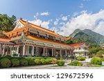 Hsiangte Temple In Taroko...