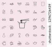 fast food noodles icon. food...   Shutterstock .eps vector #1296726439