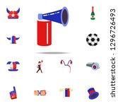 fan fan tune icon. russian fan...   Shutterstock .eps vector #1296726493