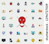 antivirus logo icon. virus... | Shutterstock .eps vector #1296727039