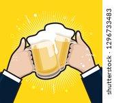 businessmen holding beer mugs.... | Shutterstock .eps vector #1296733483