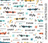 Toy Racing Cars Vector Seamless ...