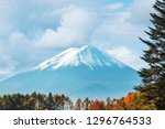 mount fuji view with the... | Shutterstock . vector #1296764533