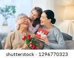 happy women's day  child... | Shutterstock . vector #1296770323