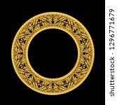 golden ornamental on  black | Shutterstock .eps vector #1296771679