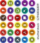 white solid icon set  sprayer... | Shutterstock .eps vector #1296806809