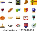 color flat icon set   a glass... | Shutterstock .eps vector #1296810139