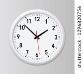 realistic white modern quartz... | Shutterstock .eps vector #1296820756