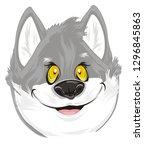 snout of wolf | Shutterstock . vector #1296845863