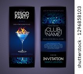 disco invitation to cocktail... | Shutterstock .eps vector #1296858103