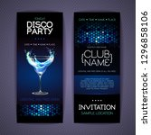 disco invitation to cocktail... | Shutterstock .eps vector #1296858106