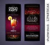 disco invitation to cocktail... | Shutterstock .eps vector #1296858166