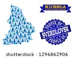 people combination of blue... | Shutterstock .eps vector #1296862906