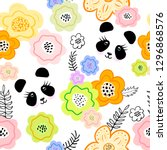 seamless pattern with creative... | Shutterstock .eps vector #1296868576